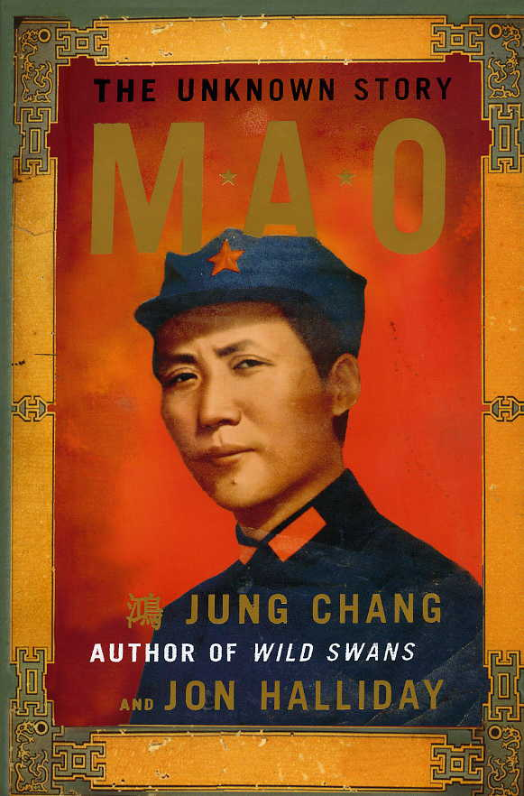 China Mao Book
