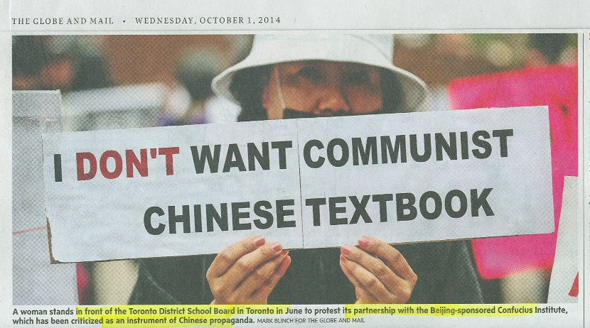 ChinaCanadaSchools