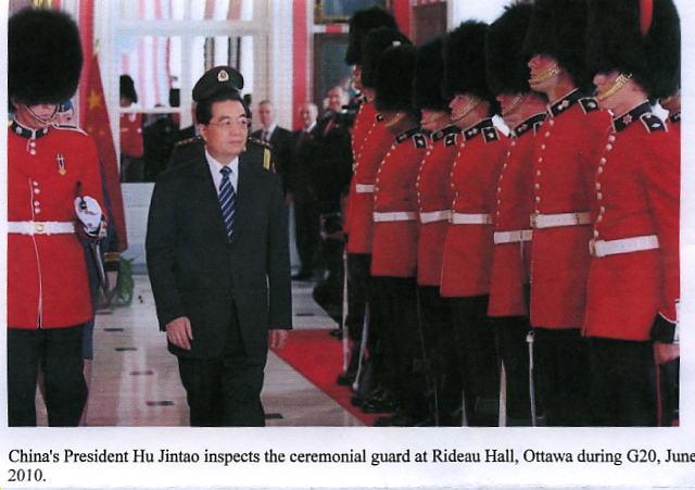 China Hu RCMP