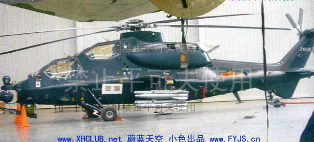 China Helicopter