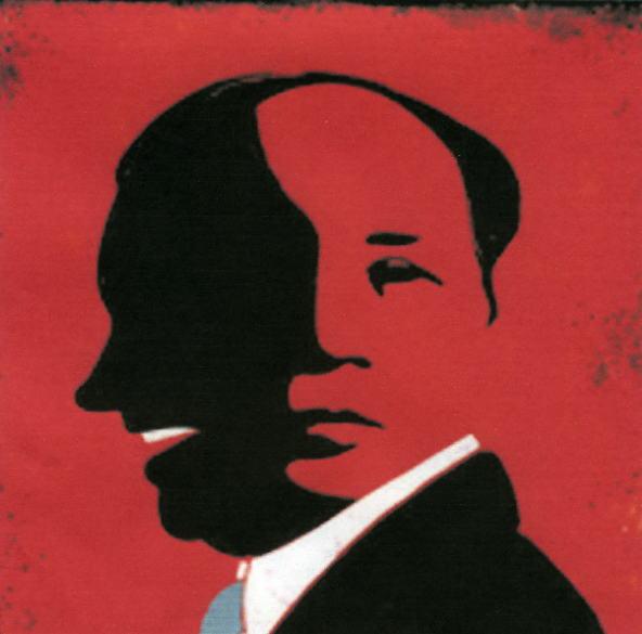 Nixon/Mao Join