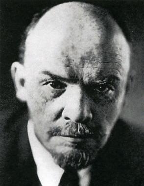 Lenin Face