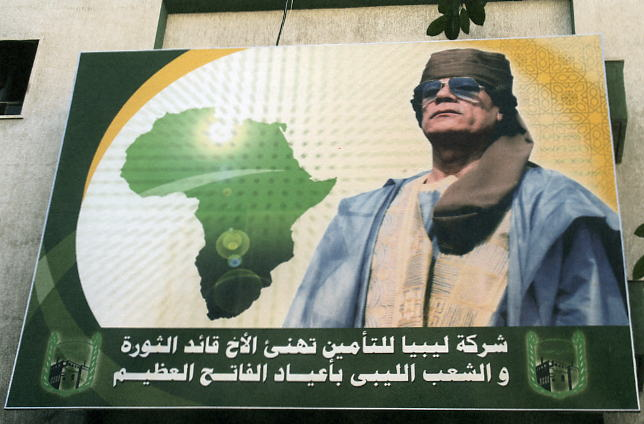 BillboardGaddafi