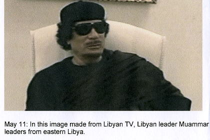 Gaddafi TVnot Chair