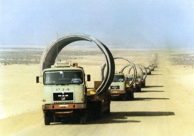 WaterPipeTrucks