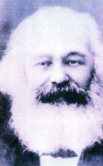 Marx Face
