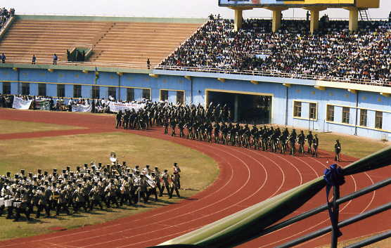 Amahoro Band/Guard