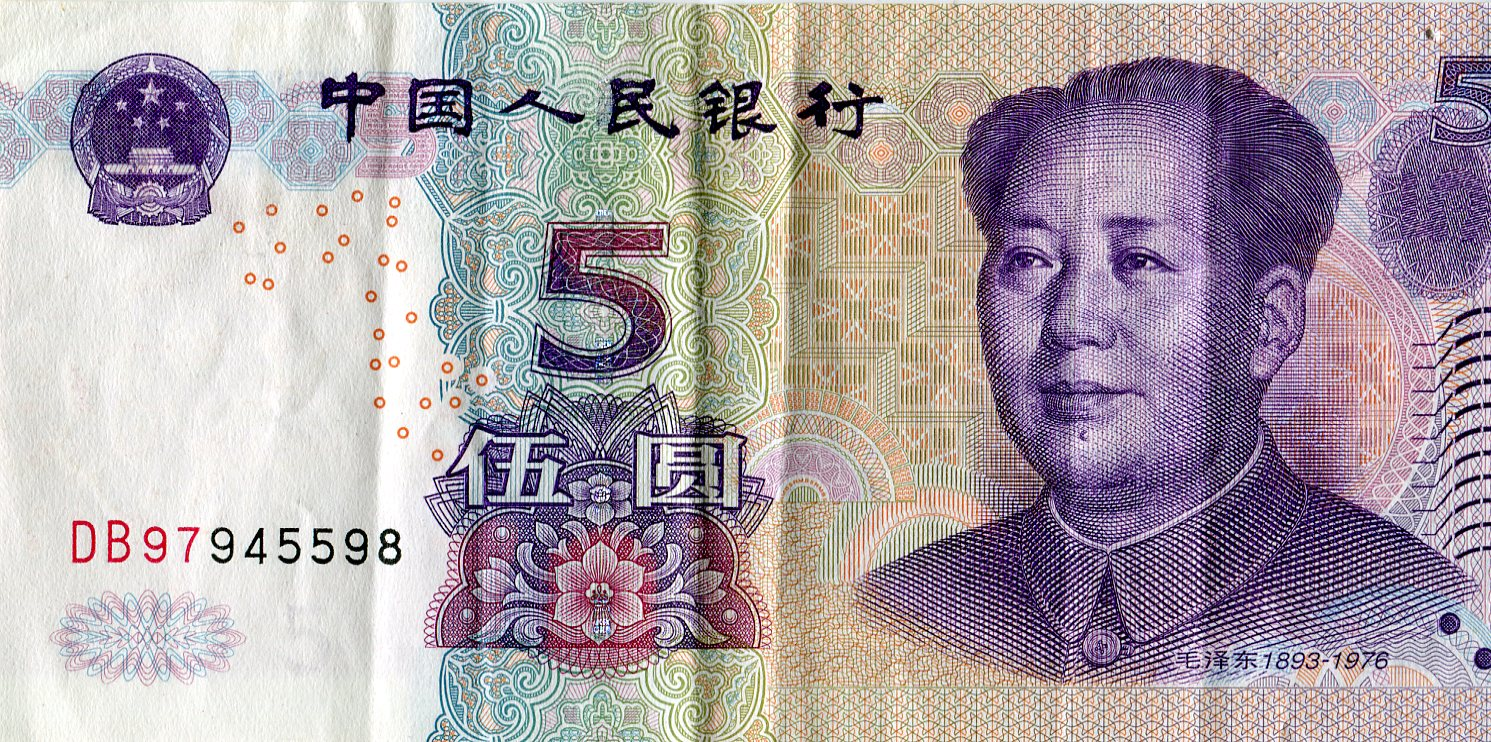 ChinaMaoMoney
